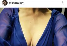 Foto profilo Instagram Martina Maccari, moglie di Bonucci